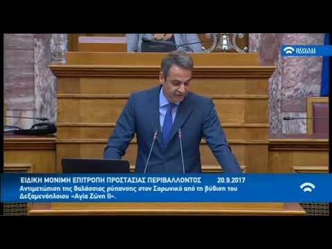 Βουλή: Eπίθεση Κυρ. Μητσοτάκη στον υπουργό Ναυτιλίας Π. Κουρουμπλή