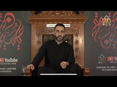 Night 1 - 'Wilayat al-Faqih: Guardianship of the Jurist' - Dr. Sayed Ammar Nakshawani