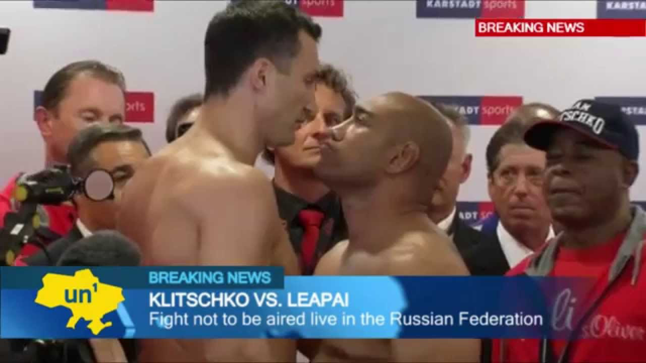 Wladimir Klitschko Championship Bout: Ukraine's world heavyweight champ to face Australia's Leapai