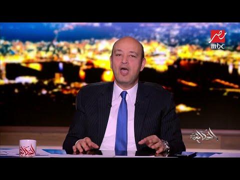 عمرو أديب: محمد صلاح وقف وقفة البوذيين بعد هدفه الخيالي في تشيلسي