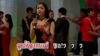 Download Lagu Haet Awei kyom Prouy(1) Mp3