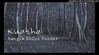 Download Lagu Kuasha by ABC Radio 89.2 FM - 24th february 2014 (Episode 44) Mp3