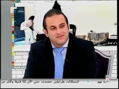 Interview with Michael Vayejian on Future Tv from Alam Al Sabah