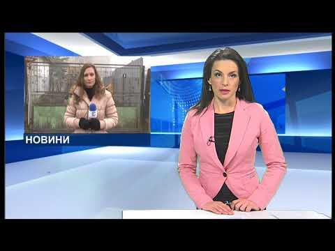 Емисия новини - 09.00ч. 05.01.2018