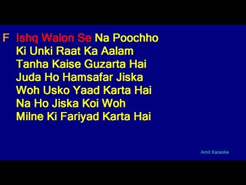 Salam E Ishq Meri Jaan - Kishore Kumar Lata Mangeshkar Duet Hindi Full Karaoke With Lyrics