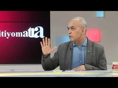 Tritiyo Matra Episode 5964