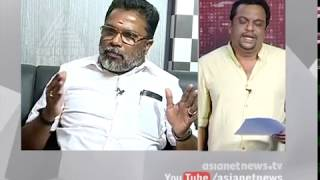 Medical college scam rocks Kerala BJP .RS Vinod expelled from BJP Click Here To Free Subscribe! ► http://goo.gl/Y4yRZGWebsite ► http://www.asianetnews.tvFacebook ► https://www.facebook.com/AsianetNewsTwitter ► https://twitter.com/asianetnewstvPinterest ► http://www.pinterest.com/asianetnewsVine ► https://www.vine.co/Asianet.News