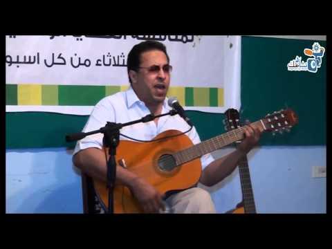 الموكب - ندوة ياسر المناوهلي من مركز بن خلدون