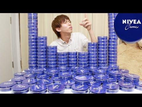 他將100罐潤膚乳全倒進浴缸,然後一打開水龍頭後大家就笑噴到腦缺氧!