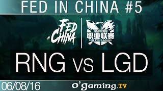 RNG vs LGD - Fed in China - Best of LPL #5