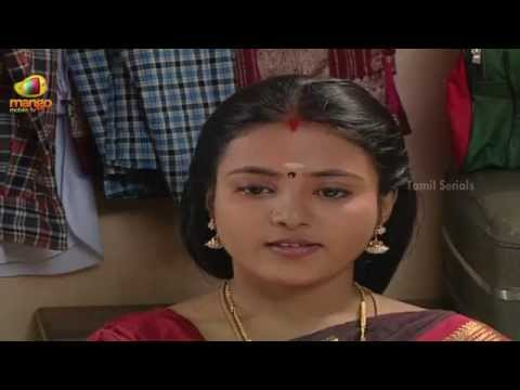 Varam Tamil Serial - Episode 17
