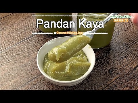 Smooth Creamy Pandan Kaya (Coconut Milk Egg Jam) | MyKitchen101en