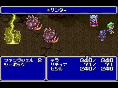 Final Fantasy IV (Wonderswan Color) 3