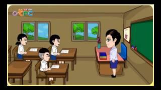 สื่อการเรียนการสอน ลักษณะของเมืองและชนบท ป.3 สังคมศึกษา