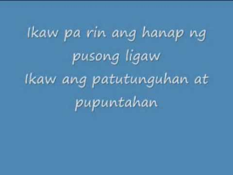 Pusong Ligaw with lyrics by Jericho Rosales