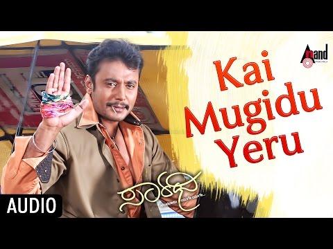 Saarathee - Kaimugidu Yeru | Photo Video Song | Darshan | Deepa Sannidhi  | Kannada Audio Song