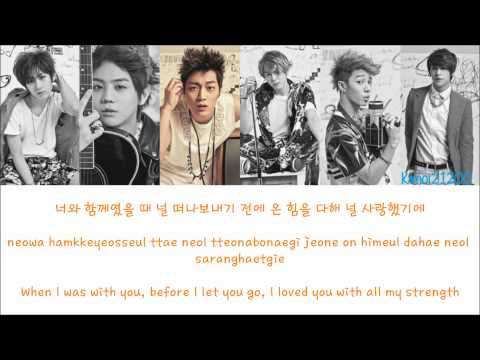 Beast - When I Miss You [Hangul/Romanization/English] Color & Picture Coded HD (видео)