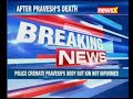 After massive outrage by kin, SIT formed to probe Pravesh Chanam death - Video