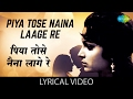 Piya Tose Naina Laage Re with lyrics | पिया तोसे नैना लागे रे गाने के बोल | Guide | Waheeda Rehman