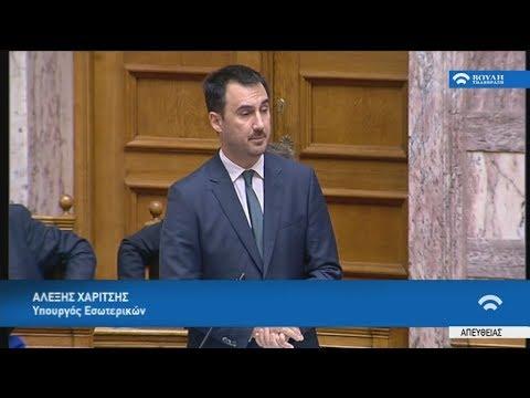 Βουλή: Αντιπαράθεση για τις τροπολογίες που αφορούν τις ευρωεκλογές