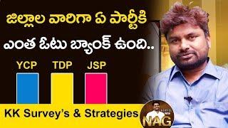 Video KK Surveys & Strategies 2019 Elections Survey on District wise  | Mr Venkat TV MP3, 3GP, MP4, WEBM, AVI, FLV Maret 2019