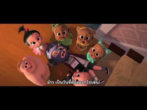 The Boss Baby - What's Really Going On: Meeting (ซับไทย)