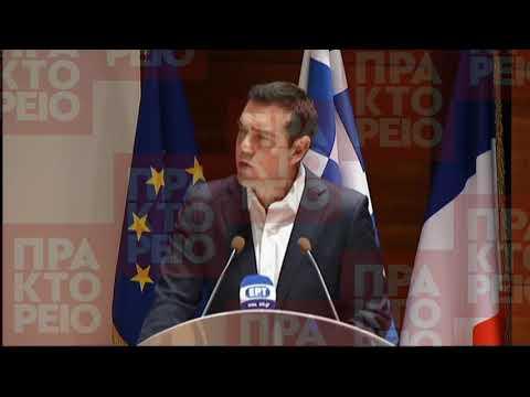 Ομιλία του Αλέξη Τσίπρα στον Δικηγορικό Σύλλογο Παρισιού.