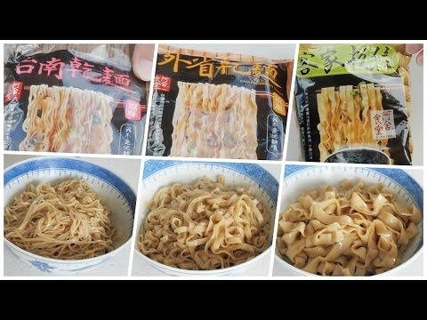 阿舍食堂乾麺 | 開箱即吃 | 台南乾麺 | 外省乾麺 |客家板條