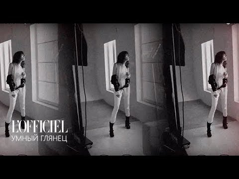 L'Officiel Ukraine Cover Shooting, March 2013