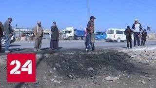 Серия взрывов в Багдаде: 27 человек погибли