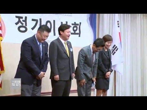 한인사회 소식 5.18.16  KBS America News