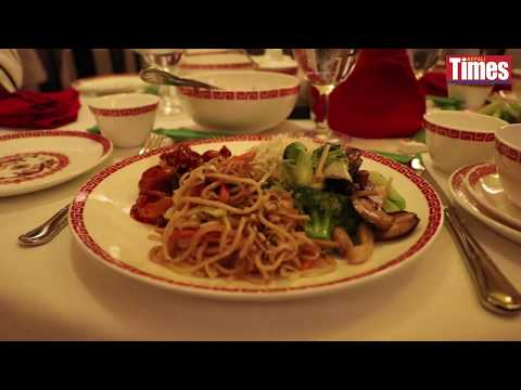 (Arniko lunch for executives | Nepali Times - Duration: 99 seconds.)