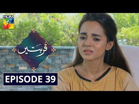 Qurbatain Episode 39 HUM TV Drama 17 November 2020