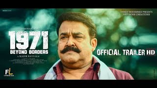 1971 BEYOND BORDERS Official Trailer HD - FIRST LOOK creations
