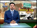 Central team | inspects Polavaram project Works |  Rs 1,000 Crore Funds Release - Video