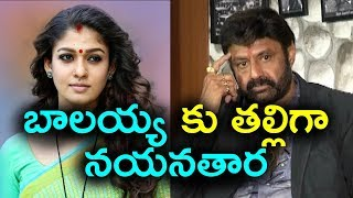 Top Young Heroine to act As Balakrishna Mother