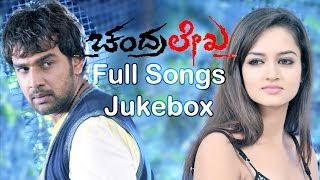 Chandralekha  || Jukebox || Chiranjeevi Sarja,Saanvi