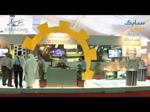 Video of STIM10 Exhibition