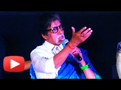 Amitabh Bachchan Hilariously Trolled A Journalist