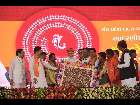 PM Modi at inauguration of several Government projects in Silvassa, Dadra and Nagar Haveli
