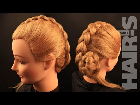 How to do a Dutch braid (reverse French braid) hairstyle