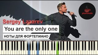Сергей Лазарев - You are the only one (пример игры на фортепиано) Eurovision 2016 piano cover