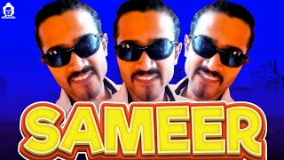 """Bancho and his cousin have come over to BB's house. Presenting: """" Fameer Fuddi """" Follow BB Ki Vines on Facebook:..."""