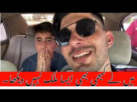Welcome to my Motherland Pakistan // Azmat khan vlog //