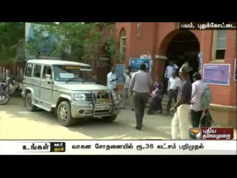 Rupees-36-lakhs-allegedly-meant-for-placing-at-ATM-machine-seized-at-Pudukottai