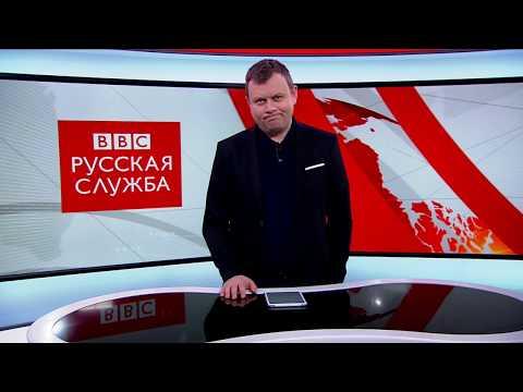 ТВ-новости: полный выпуск от 12 апреля - DomaVideo.Ru
