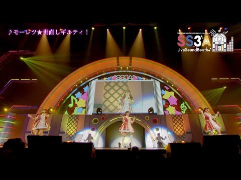 【ダイジェスト③】THE IDOLM@STER CINDERELLA GIRLS SS3A  Live Sound Booth♪
