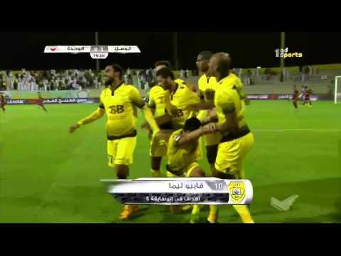 Al Wasl 1 x Al Wahda 0 AG League 10 12 2015