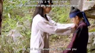 Park Ji Min (15&) - I Love You MV (Goddess of Fire Jung Yi OST)[ENGSUB + Romanization + Hangul]