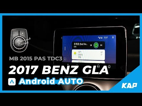 BENZ GLA Android AUTO (7 inch monitor)
